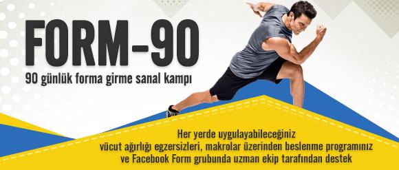 MiniBanner-form-90
